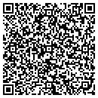QR-код с контактной информацией организации КАЛИНКА-2