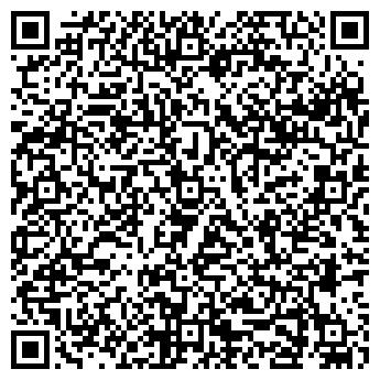 QR-код с контактной информацией организации КАМЕЛИЯ № 32, ОАО