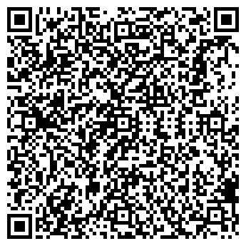 QR-код с контактной информацией организации КАМЕЛИЯ № 39, ОАО