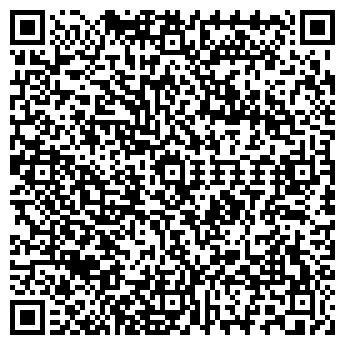 QR-код с контактной информацией организации КАМЕЛИЯ № 64, ОАО