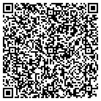 QR-код с контактной информацией организации КАРТАШОВА Т. Ф.