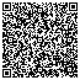 QR-код с контактной информацией организации КИСА