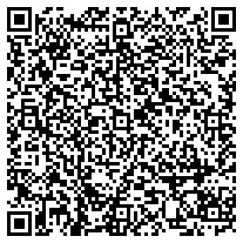 QR-код с контактной информацией организации КОДИЦА О. В.
