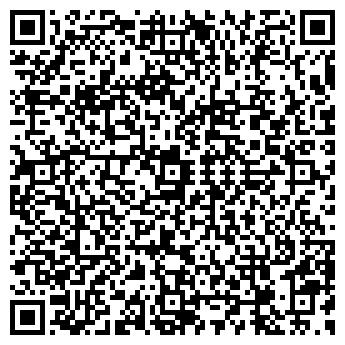 QR-код с контактной информацией организации КОЗЛОВ А. А.