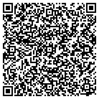 QR-код с контактной информацией организации ЛЕВЧЕНКО Г. П.