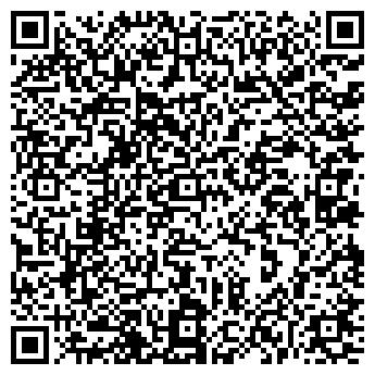 QR-код с контактной информацией организации ЛИСОВА Е. Г.