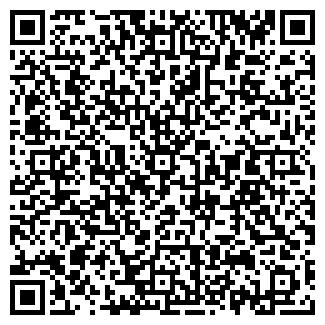 QR-код с контактной информацией организации ЗБАЙ ТОО