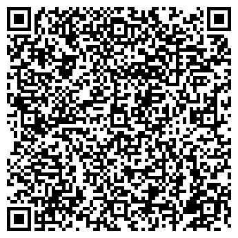 QR-код с контактной информацией организации МАГАЗИН-ЗАКУСОЧНАЯ