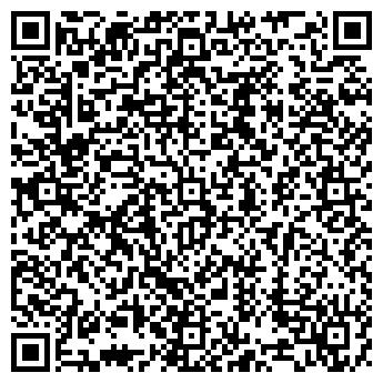 QR-код с контактной информацией организации МАСАЛАДЖИУ М. Г.