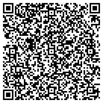 QR-код с контактной информацией организации МАС'С № 17, АО