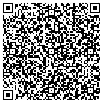 QR-код с контактной информацией организации МАХЛИНА