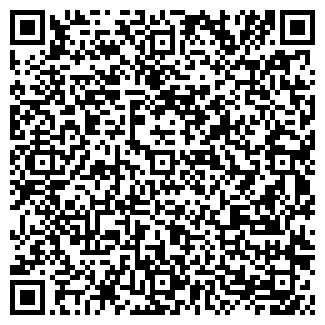 QR-код с контактной информацией организации МЕЛЬНИКОВ