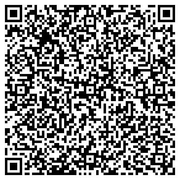 QR-код с контактной информацией организации ЗВЕЗДОЧКА АТЕЛЬЕ ВОЕННОГО ПОШИВА