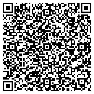 QR-код с контактной информацией организации ОКОЛИЦА-1