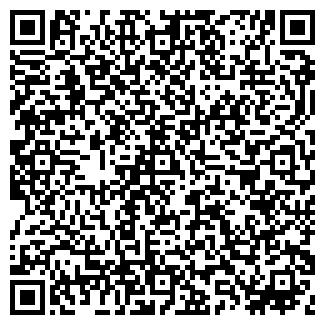 QR-код с контактной информацией организации ОРС НОД-13
