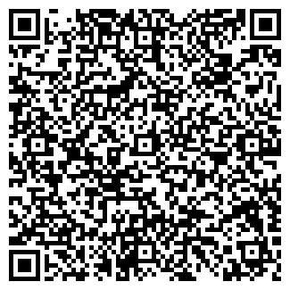 QR-код с контактной информацией организации ЗЕНИТ ТОО