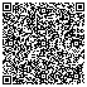 QR-код с контактной информацией организации ПРИВЕТЛИВЫЙ, ЗАО