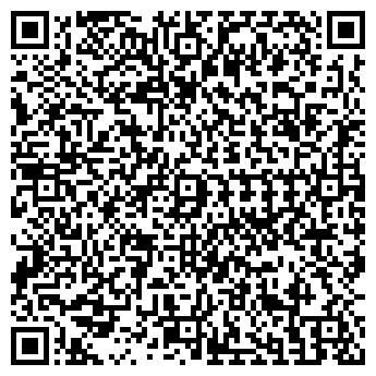 QR-код с контактной информацией организации РАСТМАСЛО, ЗАО