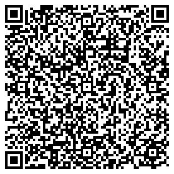 QR-код с контактной информацией организации РАШЕВСКИЙ Д. О.