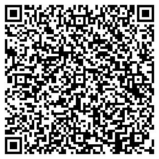 QR-код с контактной информацией организации САМ БЕРИ
