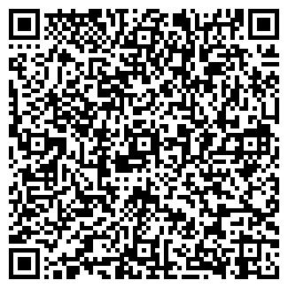 QR-код с контактной информацией организации САХКО-1, ОАО