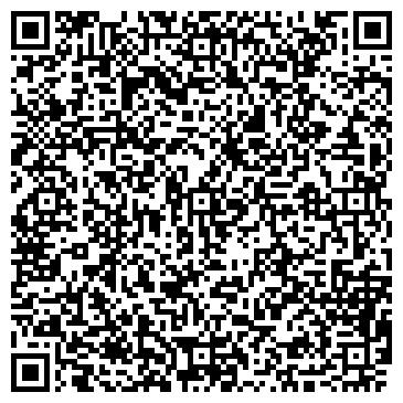 QR-код с контактной информацией организации ЗОЛОТОЙ ДРАКОН РЕСТОРАН КИТАЙСКОЙ КУХНИ