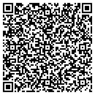 QR-код с контактной информацией организации СКЗ № 2, ЗАО