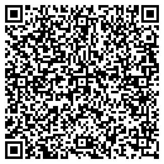 QR-код с контактной информацией организации СЛОБОДКА СПК