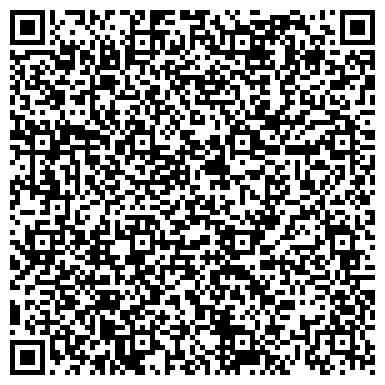 QR-код с контактной информацией организации СМОЛЕНСКИЙ, ООО