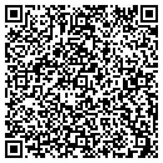 QR-код с контактной информацией организации СМОЛЕНСКОГО ЛЕСХОЗА