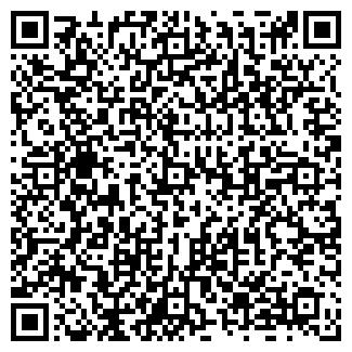 QR-код с контактной информацией организации СМОЛЕНСКОЕ РАЙПО