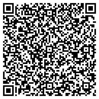 QR-код с контактной информацией организации СМОЛРАЙПО