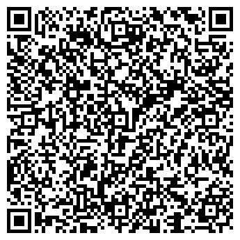 QR-код с контактной информацией организации ЗООЛОГИЧЕСКИЙ МАГАЗИН