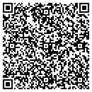 QR-код с контактной информацией организации СОГЛАСИЕ, ЗАО