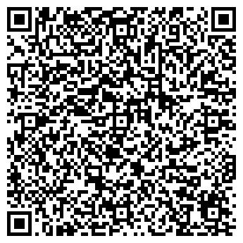 QR-код с контактной информацией организации СОЛЯНИК Л. А.