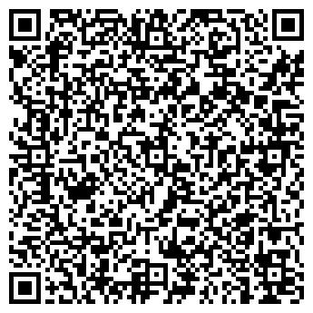 QR-код с контактной информацией организации СТЕПАНОВА А. П.
