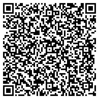 QR-код с контактной информацией организации СЫРОДЕЛЬНОГО КОМБИНАТА