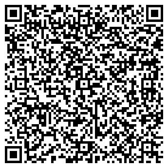 QR-код с контактной информацией организации ТРУЩЕНКОВА Н. А.