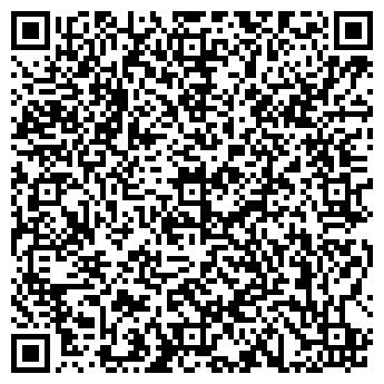 QR-код с контактной информацией организации УЛЫБКА 2000, ООО