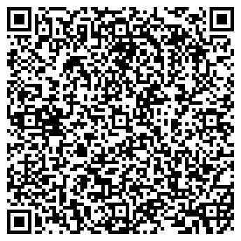 QR-код с контактной информацией организации ЩЕУЛОВА З. С.