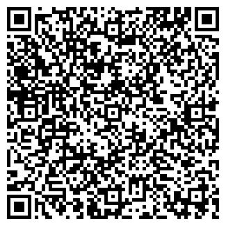 QR-код с контактной информацией организации 4-П