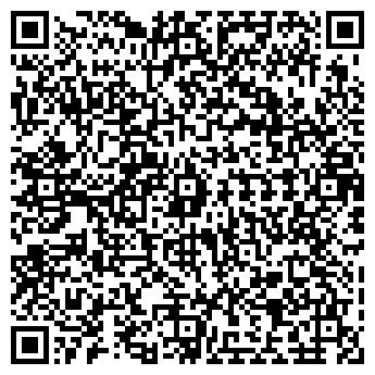 QR-код с контактной информацией организации 24 ЧАСА В СУТКИ