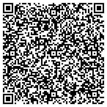 QR-код с контактной информацией организации № 2 РОСА МОЛОЧНЫЙ КОМБИНАТ