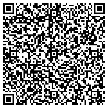 QR-код с контактной информацией организации № 5 РОСА МОЛОЧНЫЙ КОМБИНАТ