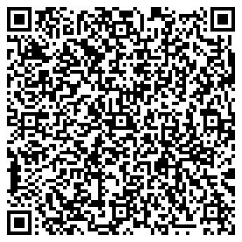 QR-код с контактной информацией организации № 7 РОСА МОЛОЧНЫЙ КОМБИНАТ