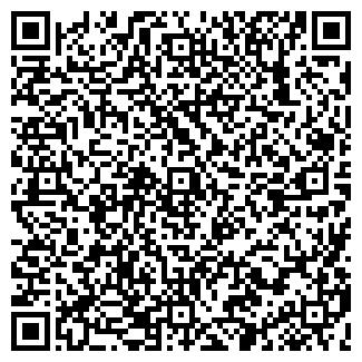 QR-код с контактной информацией организации АРИС-МАРКЕТ