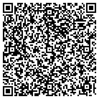 QR-код с контактной информацией организации БАХУС ЧП УСКИРЯЕВА