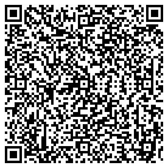 QR-код с контактной информацией организации БАХУС-ТРЕЙД ТД № 2