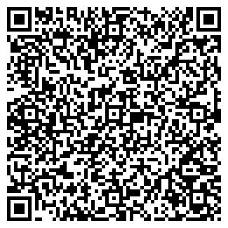 QR-код с контактной информацией организации ИНТЕК ТОО