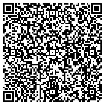 QR-код с контактной информацией организации БАХУС-ТРЕЙД ТД № 11